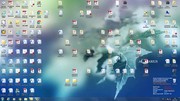 Беспорядок на рабочем столе компьютера
